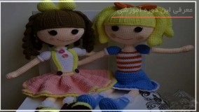 جاکلیدیی عروسکی