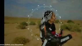 دانلود رايگان رالي ايراني 2 قسمت هفتم