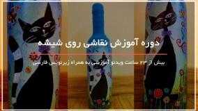 نقاشی روی جام  شراب خوری با تم قلب برای جشن تولد