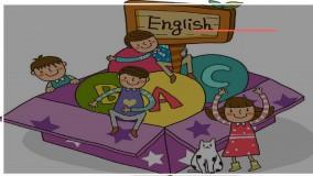 آموزش زبان انگلیسی به کودکان با شعر - گام به گام