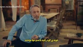 سریال پرنده سحرخیز با زیرنویس فارسی قسمت 49