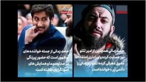 دستگیری حامد زمانی در فرودگاه-حامد زمانی دستگیر شد-ماجرای فیلم پخش شده از حامد زمانی چیست؟