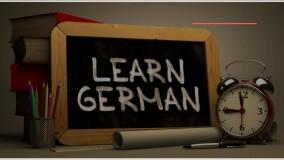 آموزش زبان نوین آلمانی بصورت محاوره ای
