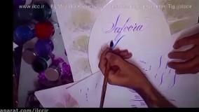 خوشنویسی غیر فارسی