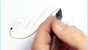 خوشنویسی ایتالیک