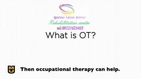 تمرینات کار درمانی در منزل گفتار توان گستر البرز