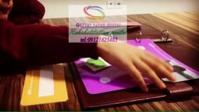 کاردرمانی ذهنی آموزشی کودکان در کرج |گفتار توان گستر البرز09121623463