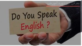 آموزش زبان انگلیسی باجدیدترین متد