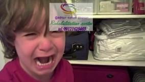 کاردرمانی ذهنی | کاردرمانی ذهنی کودکان | کلینیک کاردرمانی گفتار توان گستر البرز