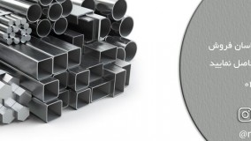 تعریف کلاف (کویل) ورق فولادی و فرآیند کلاف پیچی