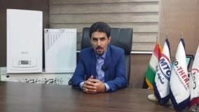 فروش پکیج رادیاتور در شیراز - ترموستات اتاقی پکیج شوفاژ دیواری