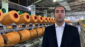 کارخانه نخ اکریلیک