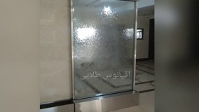 ساخت آبنمای شیشه ای لابی زعفرانیه 09125992376__33402535 سلیمانی  آبنما