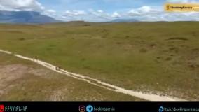کوه رورایما میزگردی در آسمانهای ونزوئلا - بوکینگ پرشیا