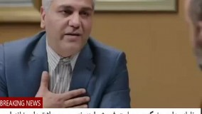 لیست اموال مهران مدیری