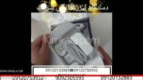 لیزر خانگی بابیلیس | بهترین دستگاه لیزر مو زائد | هزینه لیزر مو بدن | لیزر خانگی babyliss | قیمت لیزر | 09120750932