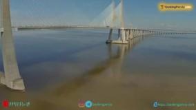 پل واسکودوگاما در پرتغال، طولانی ترین و زیباترین پل اروپا - بوکینگ پرشیا bookingpersia