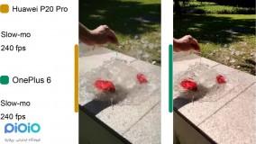 مقایسه و بررسی گوشی های OnePlus 6   و  Huawei P20 Pro