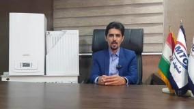 فروش پکیج رادیاتور در شیراز - پکیج شوفاژ دیواری چیست ؟
