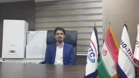 فروش پکیج رادیاتور در شیراز - معرفی گروه تاسیساتی یزد تهویه