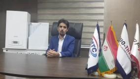 فروش پکیج رادیاتور در شیراز -  راه های ارتباطی با کارشناس گروه تاسیساتی یزد تهویه