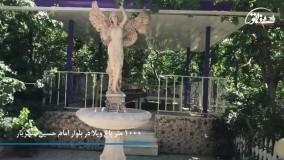 فروش باغ ویلای ۱۰۰۰ متری در بلوار امام حسین