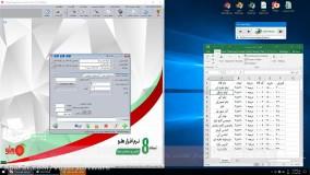 خودکارسازی برنامه حسابداری