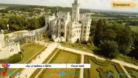 قلعه لوبوکا در جمهوری چک مکانی زیبا و با معماری قرون وسطی - بوکینگ پرشیا bookingpersia