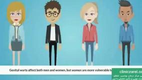 عکس زگیل تناسلی، واژن و مقعدی در مردان و زنان در کلینیکی زارعی