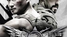 گرگ مبارز 1  - Wolf Warrior 2015