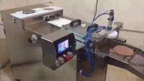 قلب کارگاه تولید همبرگر: دستگاه و ماشین تمام اتوماتیک همبرگرزن، همبرگرساز و همبردستی اطلس ماشین، مدل Atlas Workshop