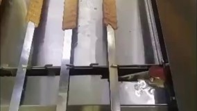 کارخانه کباب؛خط تمام اتوماتیک سیخگیری و پخت کباب تا 1300 سیخ در ساعت -تولیدی اطلس ماشین Atlas Kebab line
