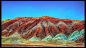 کوه های رنگی تبریز-آذربایجان شرقی،کوه های رنگی آلاداغلار