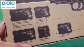 تفنگ بازی مدل +C19    فروشگاه اینترنتی پیویو