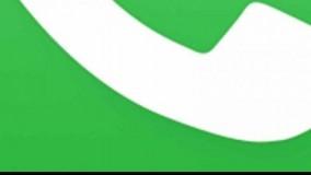 آموزش ویدیویی تغییر شماره در واتساپ