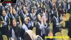 معرفی دانشگاه علوم پزشکی شهید بهشتی   SBMU