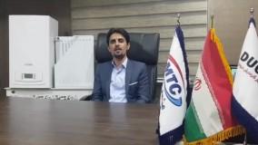 فروش پکیج رادیاتور بوتان در شیراز - تاریخچه پکیج شوفاژ دیواری ایران رادیاتور