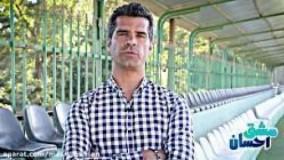پرافتخارترین ورزشکار ایرانی در المپیک با مردم سخنی دارد