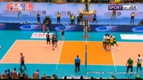 خلاصه والیبال ایران 1-3 استرالیا