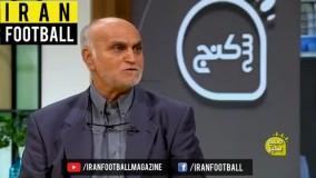 خبرهای ورزشی انلاین-قیمت باشگاه های استقلال و پرسپولیس چقدر است؟