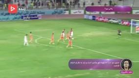 خبرهای ورزشی انلاین-کارشناس داوری بازی سایپا و نساجی - هفته سوم لیگ برتر ایران