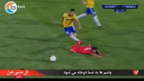 خلاصه بازی پرسپولیس ۱-۰ نفت آبادان (لیگ برتر خلیج فارس ۹۸/۹۹)