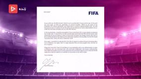 خبرهای ورزشی انلاین-بررسی نامه فیفا به فدراسیون فوتبال برای ورود بانوان به ورزشگاه ها