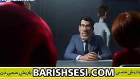 شگفت انگیزان2( سوپر قهرمانلا2)