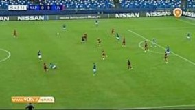 خلاصه لیگ قهرمانان اروپا: ناپولی 2-0 لیورپول