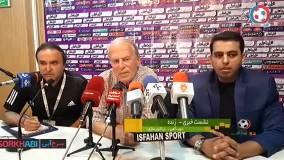 آخرین اخبار ورزشی-کنفرانس خبری ذوب آهن اصفهان   تراکتورسازی تبریز   بخش اول