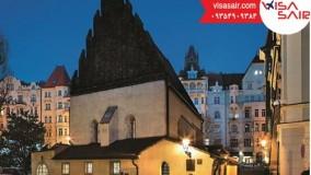کنیسه قدیم-جدید جمهوری چک Old-New Syngogue - تعیین وقت سفارت چک با ویزاسیر