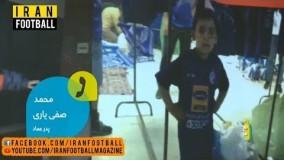 آخرین اخبار ورزشی-صحبتهای پدر عماد صفی یاری درباره مرگ دلخراش پسرش در ورزشگاه آزادی