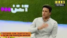 آخرین اخبار ورزشی-خاطره صمد مرفاوی از اولین گل در دربی مقابل پرسپولیس