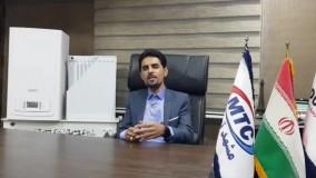 فروش پکیج رادیاتور بوتان در شیراز - تنظیم فشار پکیج شوفاژ دیواری